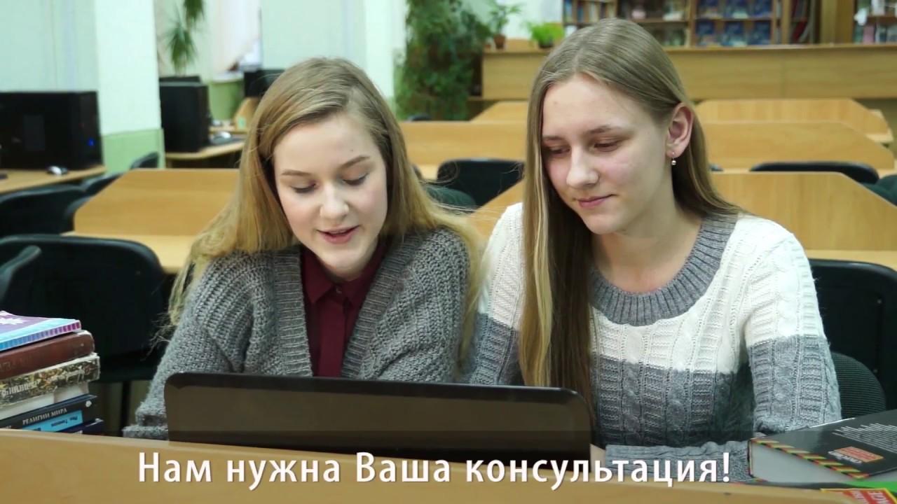 Кафедра иностранных языков БГПУ