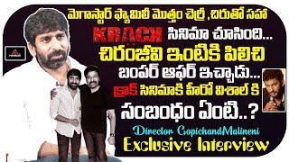 KRACK Movie Director Gopichand Malineni Exclusive Interview | Ravi Teja | Shruti Haasan | Mirror TV