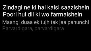 Yeh Fitoor Mera - Full Song Lyrics  Fitoor   Arijit Singh   Aditya Roy Kapoor, Katrina Kaif