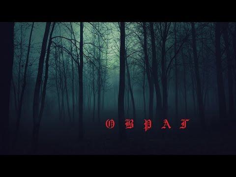 Страшные Истории От ASMADEIS - Овраг