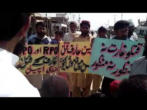 Arif Ramzan Gazar Ke Qatil Pakro,mutie Ullah,ateeq Khan,shahzad Hameed,