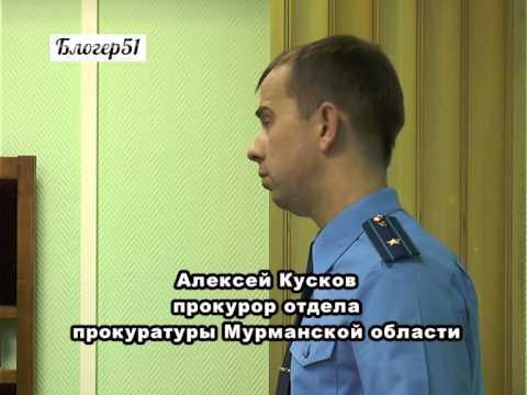 В Мурманске суд отчислил с должности председателя областной Думы Шамбира