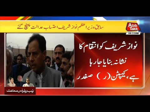 Capt (R) Safdar Talks To Media Outside AC
