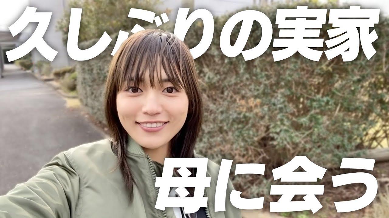 Youtube 川口 春奈