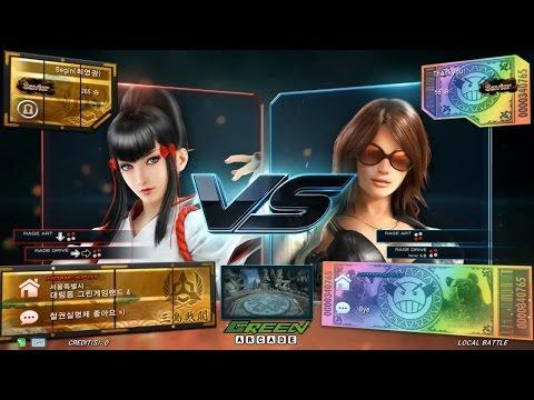 TEKKEN 7 Fr 10/24 Begin(Kazumi) vs Thank...