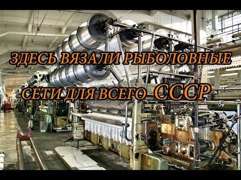 ЗДЕСЬ ВЯЗАЛИ РЫБОЛОВНЫЕ СЕТИ ДЛЯ ВСЕГО СССР. ЗАБРОШЕННАЯ КАСИМОВСКАЯ СЕТЕВЯЗАЛЬНАЯ ФАБРИКА