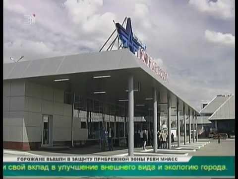 В районе торгового комплекса Синегорье возведен новый отдельный автовокзал