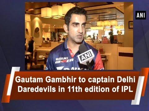 Gautam Gambhir to captain Delhi Daredevils in 11th edition of IPL - Sports News