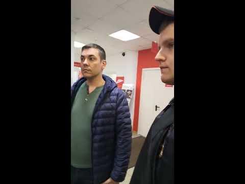 Ложный вызов полиции в МФЦ для задержания при получении бланка паспорта