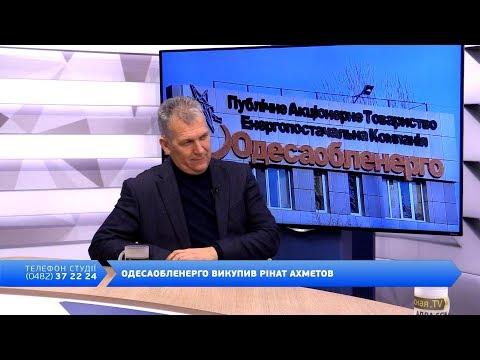 DumskayaTV: Вечір на Думській. Валерій Матковський, 16.01.2019
