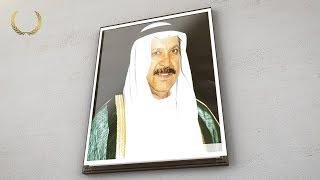 سيرة رجل الأعمال الراحل  جاسم محمد الوزان
