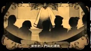 【Regret message -Ballad version-】 ver.Gero 中文字幕
