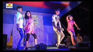 Karenge Daru Party | Hindi DJ Song | Super Hit Dance 2018 Hd