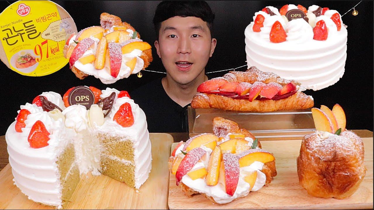 [SUB]녹차 생크림 케이크 & 피치 크림 크루아상, 피치 크로플, 피치 크로핀 먹방 (Green Tea Cake, Peach Waffle, Peach Croffin)MUKBANG