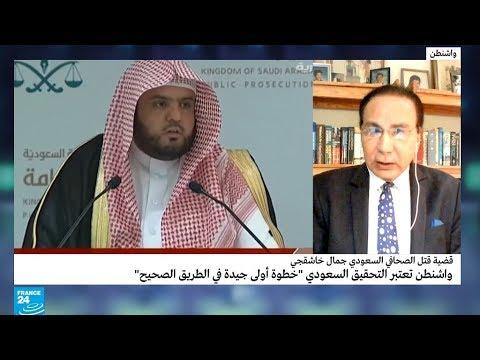 اغتيال خاشقجي.. لماذا لم تشمل العقوبات الأمريكية اللواء أحمد عسيري؟  - نشر قبل 3 ساعة