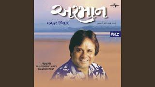 Dost Dushman Beoo (Muktak) / Dost Jo Layak Male (Muktak) / Mara Mrityu Par (Muktak)
