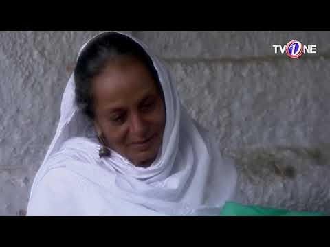 Boltay Afsanay | Chauthi Ka Jora Telefilm | TV One Classics