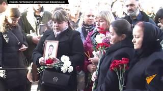 Петербуржцы почтили память погибших в теракте в метро
