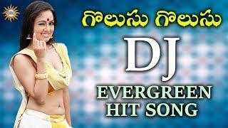 Golusu Golusu DJ Evergreen Hit Song || Disco Recording Company