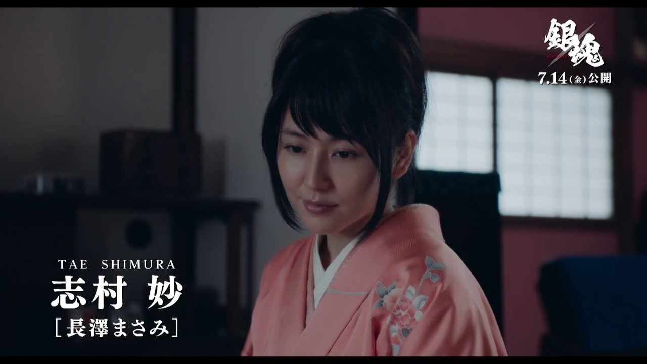 山田孝之&長澤まさみ「ファーストキスって最高!」