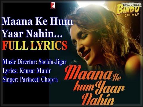 Mana Ke Hum Yaar Nahin Full Lyrics Song | Female Version| Meri Pyaari Bindu | Parineeti Chopra