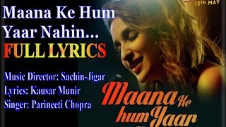 Mana Ke Hum Yaar Nahin Full Lyrics Song | Female Version| Meri Pyaari Bindu | Parineeti Chopra