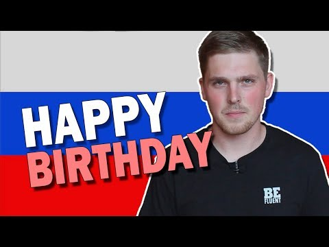 How To Wish Happy Birthday In Serbian Youtube