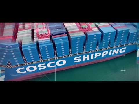 COSCO SHIPPING Lines Publicity Video English Version