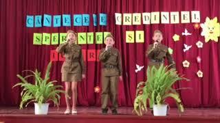 Районный конкурс «Виктория-73»