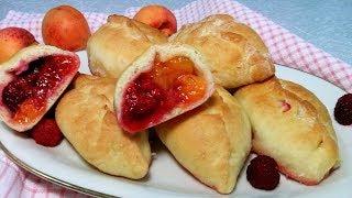 Вкусные пирожки с фруктово-ягодной начинкой. Самый простой рецепт