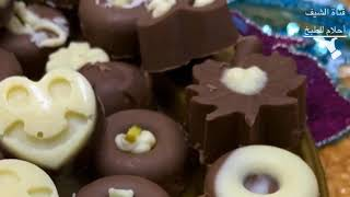Eid chocolate new ideas افكار جديدة وخفيفه لشوكلاتة العيد