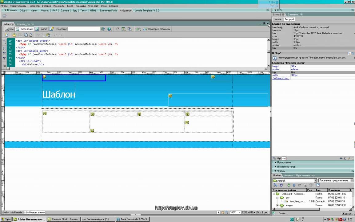 Nett Dreamweaver Cs3 Vorlagen Galerie - Entry Level Resume Vorlagen ...