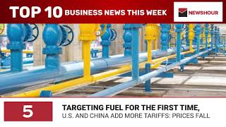 Top business news this week