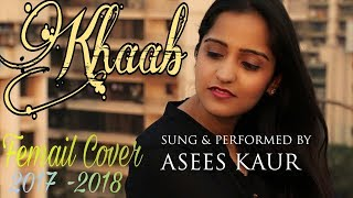 KHAAB || AKHIL || NEW PUNJABI SONG 2016 || FEAT PARMISH VERMA ||