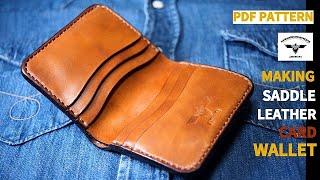 【PDF型紙】サドルレザーウォレット製作【レザークラフト】ハンドメイド・革財布