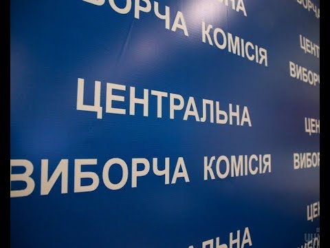 Телеканал ІНТБ: У ЦВК останній день прийому документів кандидатів у нардепи