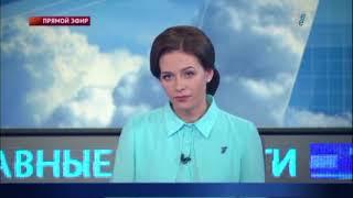 Главные новости. Выпуск от 12.07.2018