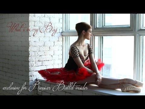 Joy Womack - Vlog 2 - What's in my bag