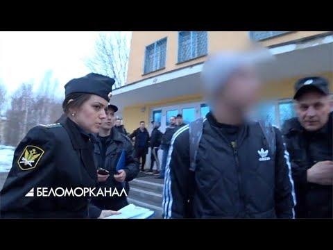 Начальник ФОКа наехал на судебных приставов 📹 TV29.RU (Северодвинск)