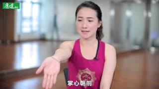 【康健來了】伸展前手臂肌腱  避免網球肘
