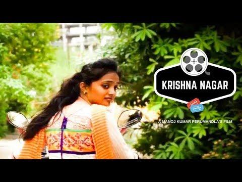 KRISHNA NAGAR || LATEST TELUGU SHORT FILM TRAILER 2017 || BY MANOJ KUMAR PERUMADLA