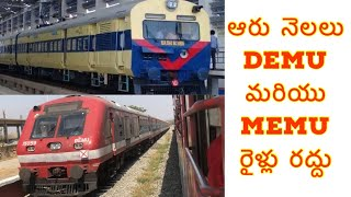Some Demu & Memu Trains are Cancelled for Six Months in South Central Railway Zone