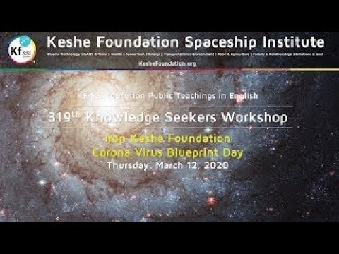 319th Knowledge Seekers Workshop March 12, 2020