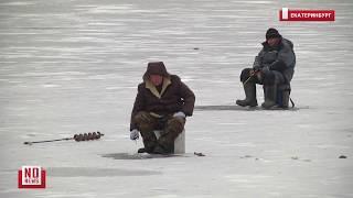 Первые рыбаки вышли на лед в центре Екатеринбурга