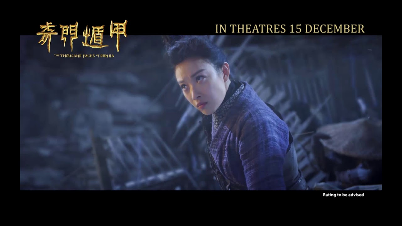Download The Thousand Faces of Dunjia《奇门遁甲》- 30s TVC