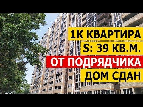 Обзор ЖК Приоритет 1к 39,0м2 за 1 840 000 рублей