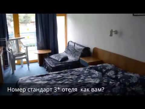 Видео отзыв Инспекция отеля Continental 2 и 3 звезды Болгария Солнечный Берег