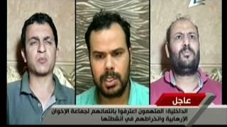 ضبط خليتين ارهابيتين قبل تنفيذهما عمليات ارهابية تزامنا مع ذكرى الثورة 4-7-2016
