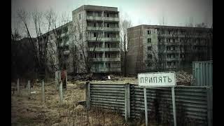 Чернобыль (Сезон 1-1 Серия)