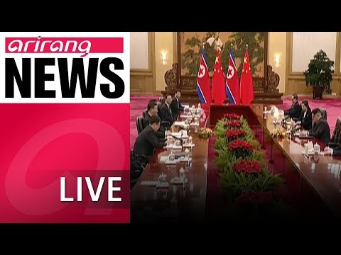 [LIVE/NEWS] N. Korean leader to meet Chinese Pres. Xi Jinping for 4th time, discuss denuclearization